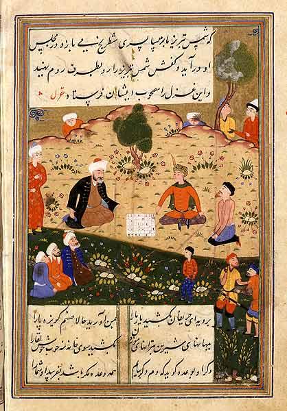 Shams_ud-Din_Tabriz_1502-1504_BNF_Paris (2)