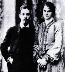 Rainer Maria Rilke with Clara Rilke Westhoff