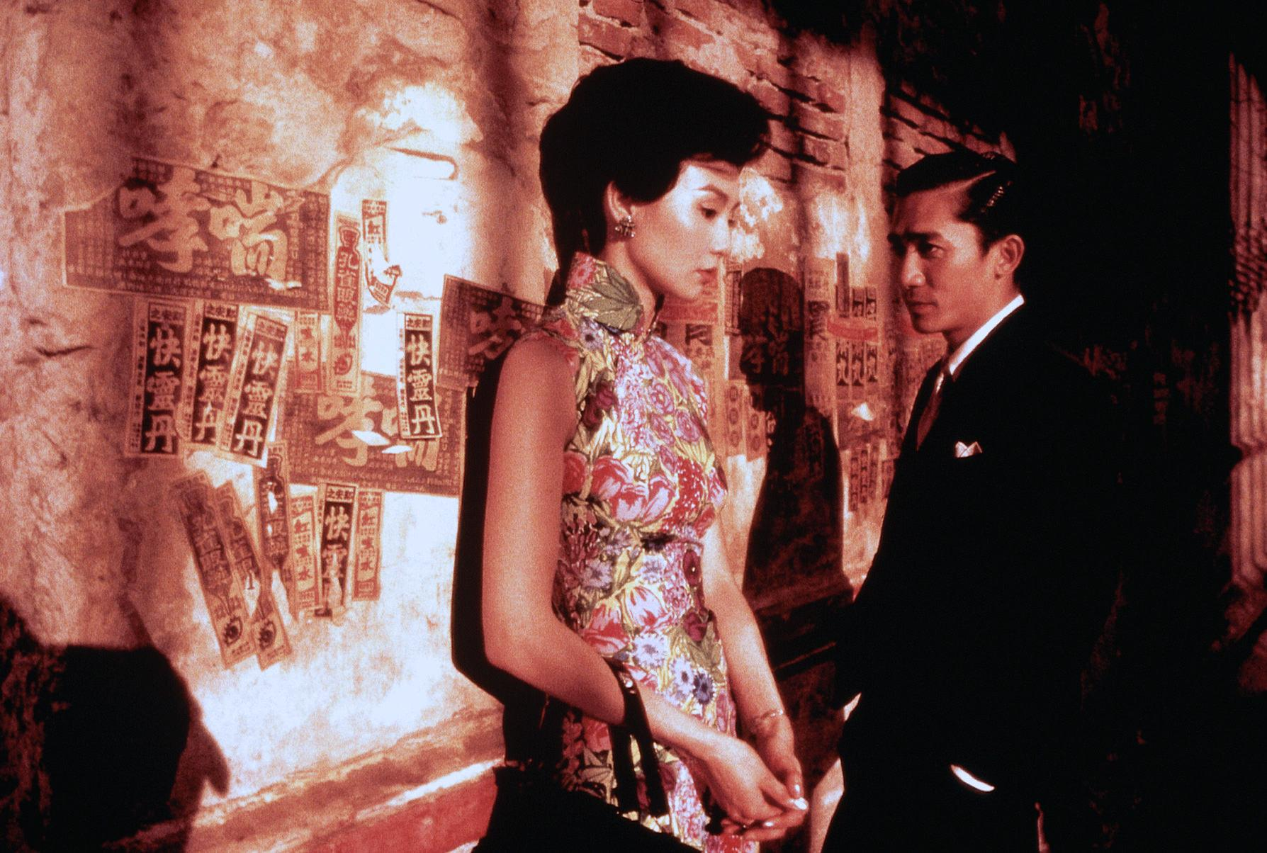 T: In the mood for love / In the mood for love D: Maggie Cheung, Tony Leung Chiu-Wai R: Wong Kar-Wai